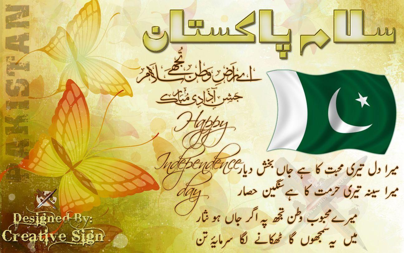 Pakistan_copy_copy.JPG