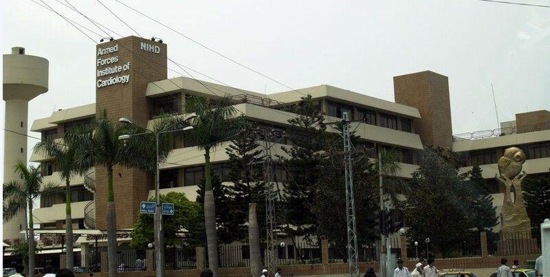 Photos-of-Rawalpindi-Photo-of-AFIC-building-Rawalpindi-Pictures-of-Rawalpindi.