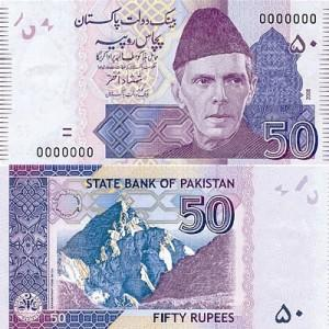 PKR-50-note-300x300-july-9-2008.