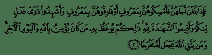 Quran 65-2.