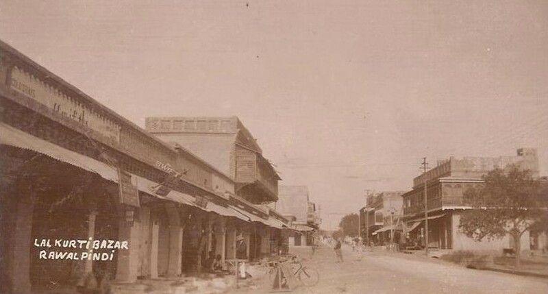 Rawalpindi-Lalkurti-Red-Shirt-Bazaar-Rawalpindi-1920s-Old-and-rare-Pictures-images-of-Rawalpindi.