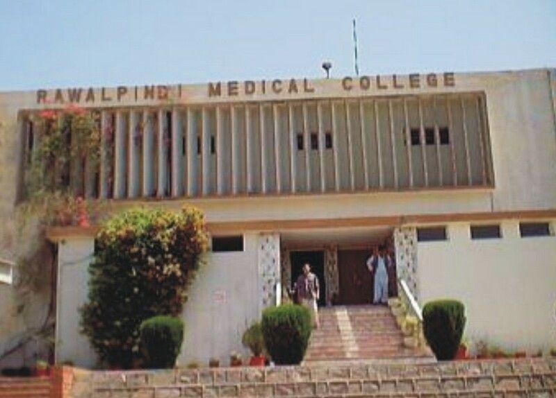 Rawalpindi-Medical-College.