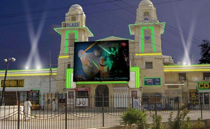 Rawalpindi-Photos-Beautiful-image-of-Plaza-Cinema-The-Mall-Rawalpindi-Pictures-of-Rawalpindi.
