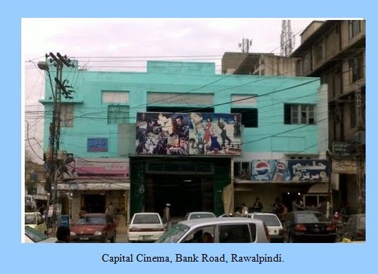 Rawalpindi-Photos-Capital-Cinema-Bank-Road-Rawalpindi-Pictures-of-Rawalpindi.