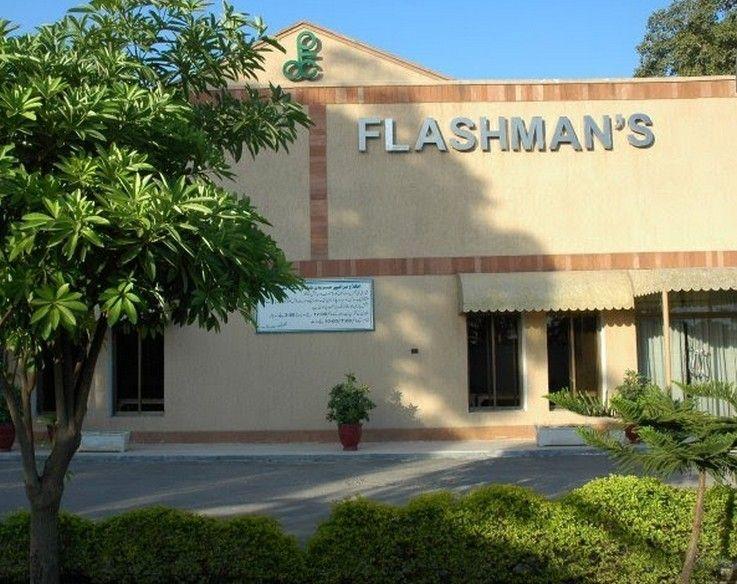 Rawalpindi-Photos-Flashmans-Hotel-The-Mall-Road-Rawalpindi-Pictures-of-Rawalpindi.