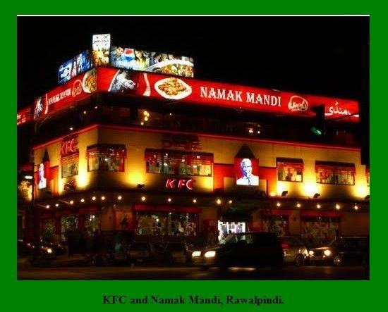 Rawalpindi-Photos-KFC-and-Namak-Mandi-Restaurant-in-Saddar-Rawalpindi-Pictures-of-Rawalpindi.