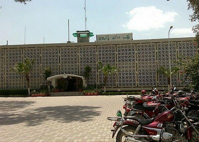 Rawalpindi-Photos-State-Bank-of-Pakistan-Rawalpindi-Pictures-of-Rawalpindi.
