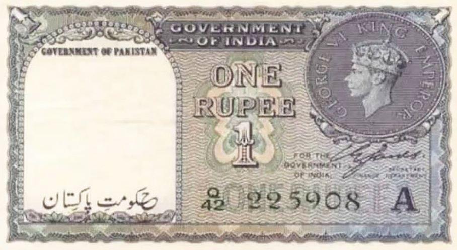 RUPEE-NOTE-GOVT-INDI-PAKISTAN.