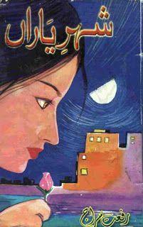 Sheher-e-yaran-by-Riffat-Siraj.JPG