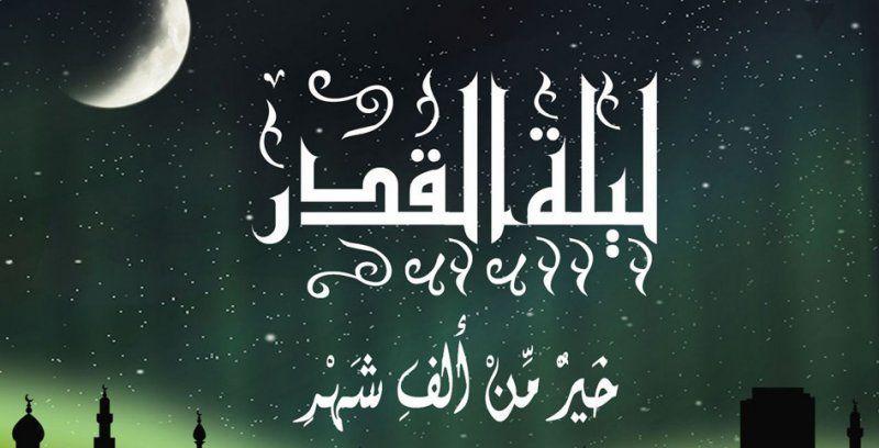 significance-of-shabe-qadar-or-lailatul-qadr.