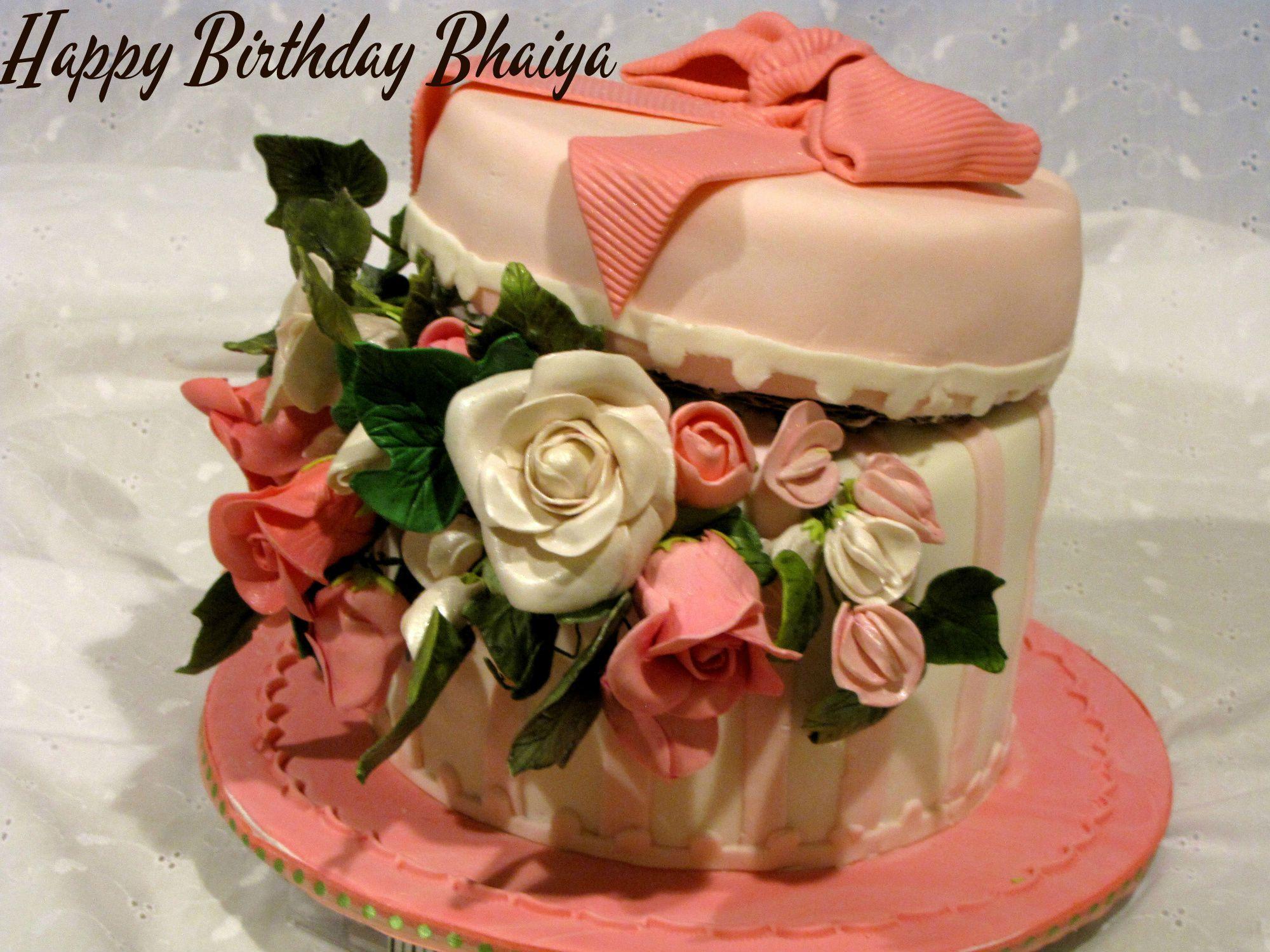 Birthday Cake Images For Bhaiya : Happy Birthday Aadil Jahangeer Bhaiya Pakistan Social Web