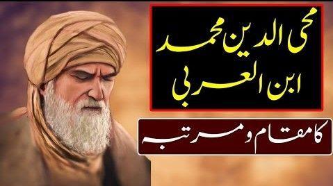Who was Ibn Arabi.jpg