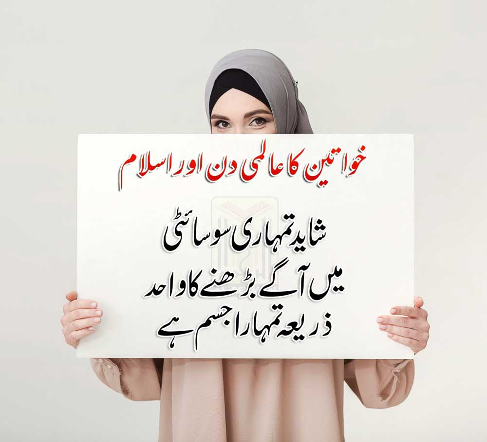 Women Day Haya March.jpg