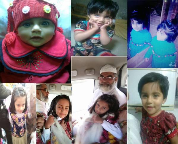 zainab pics.