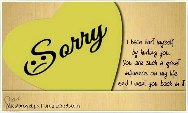 Apology greeting cards pakistan social web apology greeting cards m4hsunfo
