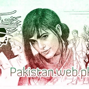Related posts to nimra ahmed novels pakistan social web - 21151-bb2cbe313240e9aa2cec4d70b5b11241