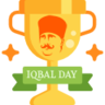 Iqbal Day Trophy