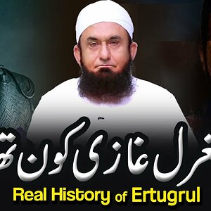 Who was Ertugrul Ghazi? (ارطغرل کون تھا) - Molana Tariq Jameel Latest Bayan about Ertugrul Ghazi