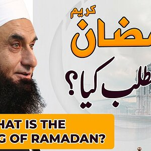 What is the Meaning of Ramadan? | Molana Tariq Jamil | Ramazan Special Clip