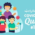 Covid-19 Quiz: How much do you know about the coronavirus?