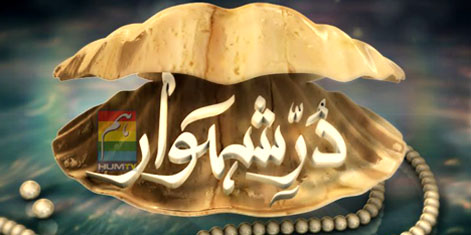 Dur-e-Shahwar – Episode 3 – 24th March 2012