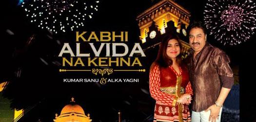 Kabhi Alvida Na Kehna Music Show – 21st August 2012 – Eid Day 2 – Eid Special