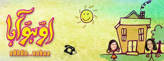 OHO AH HAA – 21st August 2012 – Eid Day 2 – Eid Special