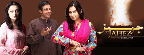 Jahez – Episode 20 – 23rd June 2012