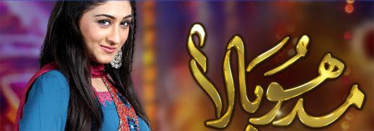 Madhubala – 22nd August 2012 – Eid Day 3 – Eid Special