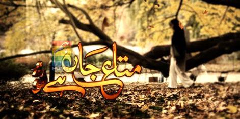 Mata e Jaan Hai Tu – Episode 15 – 8th June 2012