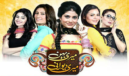 Meri Behan Meri Dewrani – Episode 115 – 24th October 2012