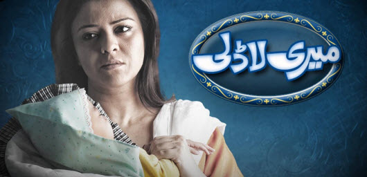 Meri Ladli – Episode 16 – 23rd June 2012