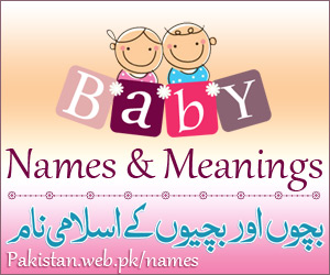 Muslim Baby Names, Meanings, Origins and Faces